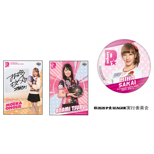 BBM 2020 P★LEAGUE カード&缶バッジセットPARTY BOX II
