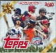 MLB 2020 TOPPS BASEBALL HOLIDAY MEGA BOX