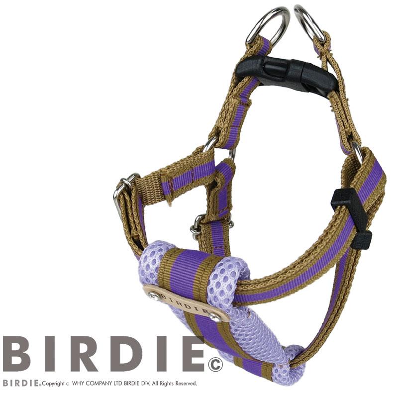 S ラッセルクッションハーネス【BIRDIE(バーディ)小型犬用胴輪】