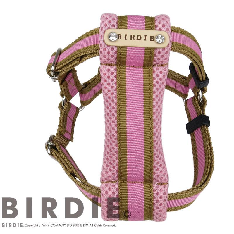 M ラッセルクッションハーネス【BIRDIE(バーディ)小・中型犬用胴輪】