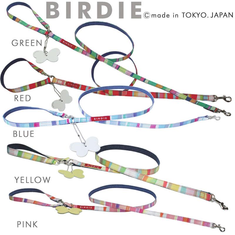 L マルチボーダーリード【BIRDIE大型犬カフェタイプリード】