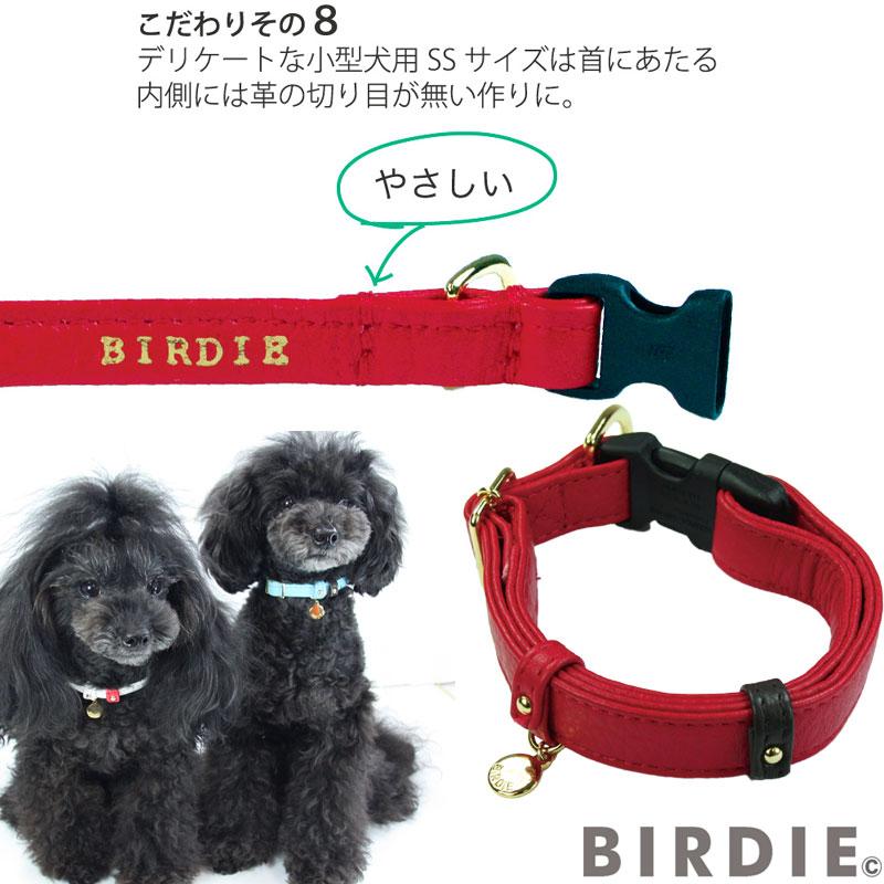 S ジェントルIDカラー【BIRDIE迷子ワンタッチ本革製首輪】
