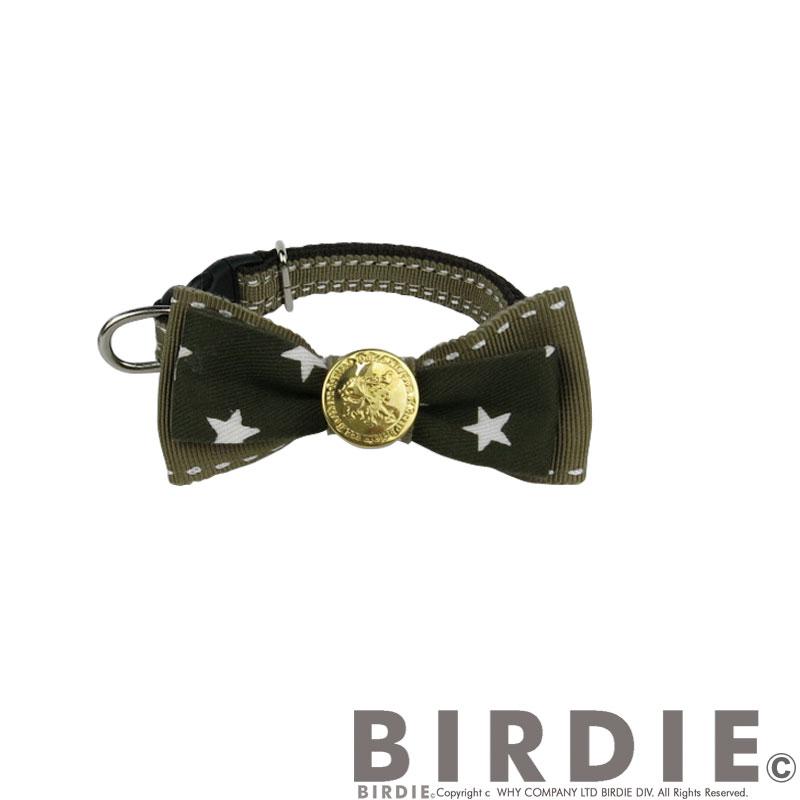 S コインメタルカラー【BIRDIE(バーディ)小型犬ワンタッチバックル首輪】
