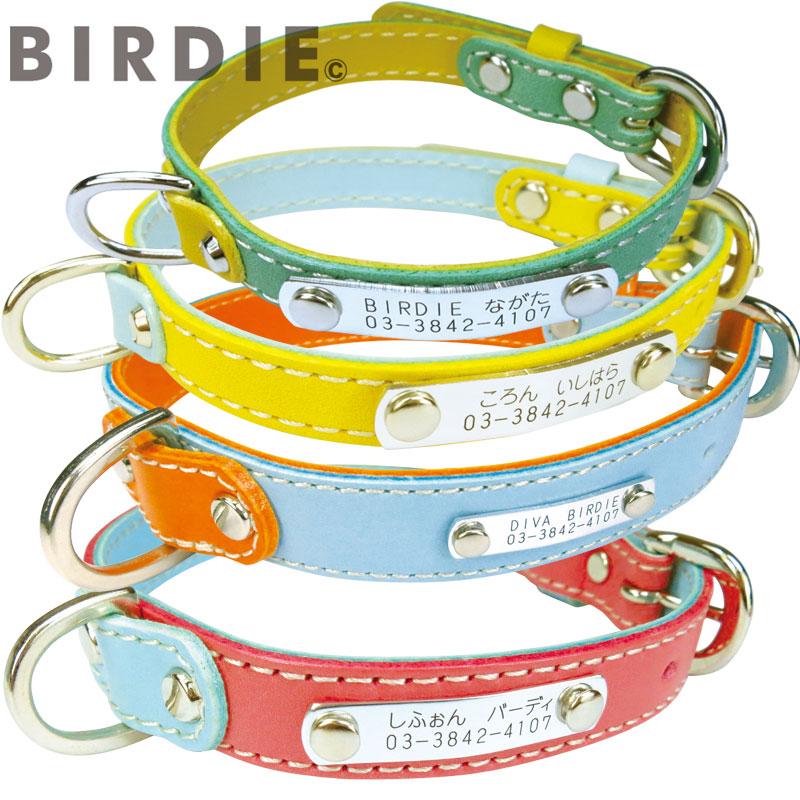 32 IDカラフルレザーバイカラー【BIRDIE小型犬用迷子首輪】