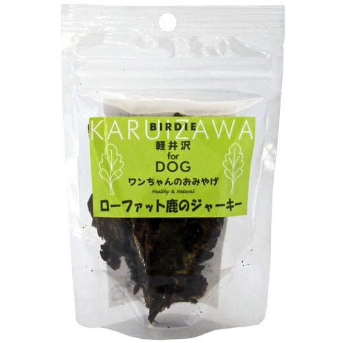 【軽井沢forDOG】ローファット鹿のジャーキー