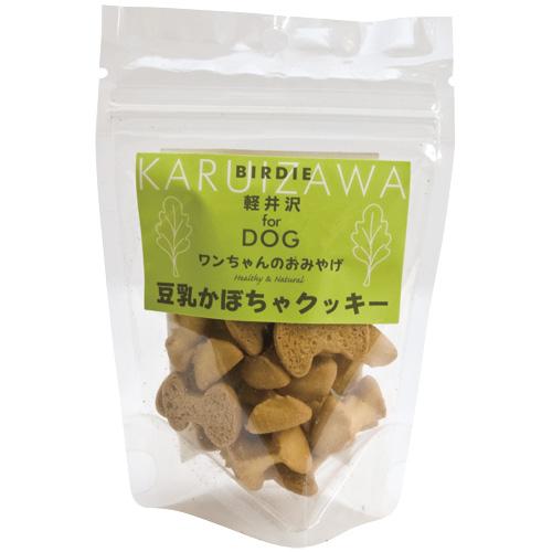 【軽井沢forDOG】豆乳かぼちゃクッキー