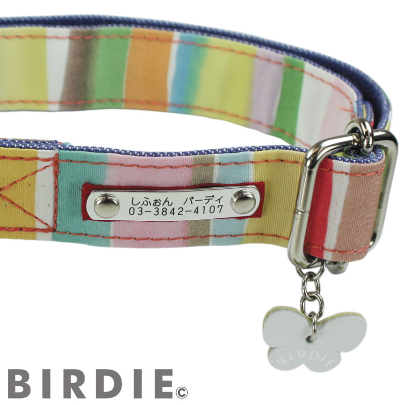 L マルチボーダーIDカラー【BIRDIE大型犬迷子防止首輪】