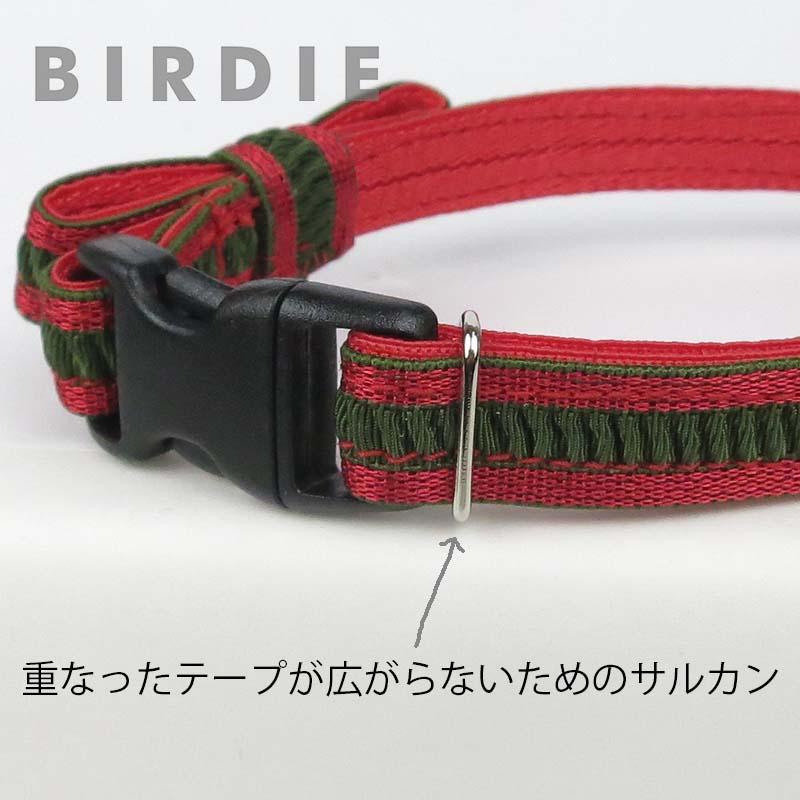 CATエッジラインカラー【BIRDIE猫用首輪】