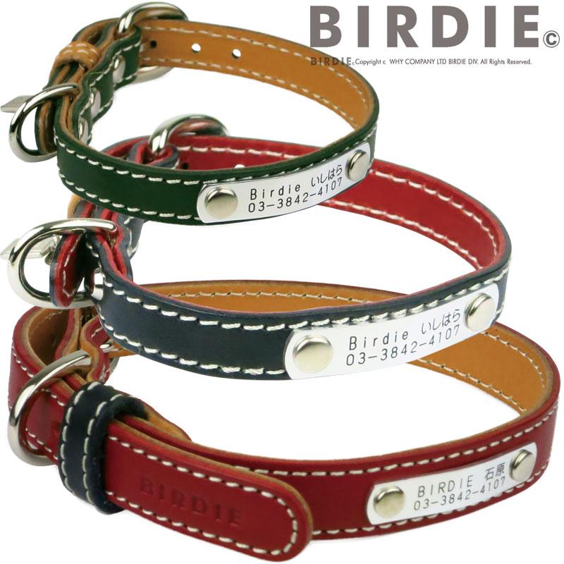 25 フラットレザーIDカラー【BIRDIE小型犬・猫用迷子首輪】
