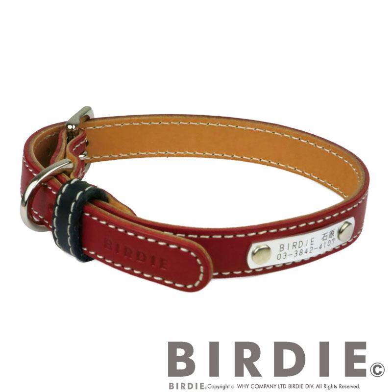 32 フラットレザーIDカラー【BIRDIE小・中型犬迷子首輪】
