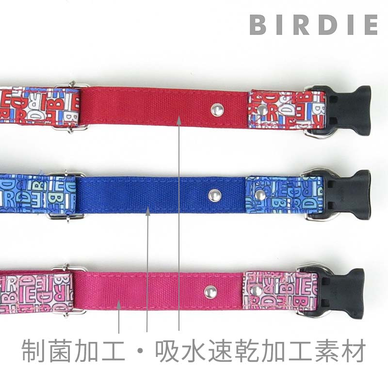 S モノグラムカラー【BIRDIE(バーディ)小型犬用ワンタッチバックル首輪】