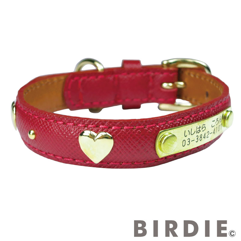 23 IDゴールドハートカラー【BIRDIE小型犬迷子首輪】