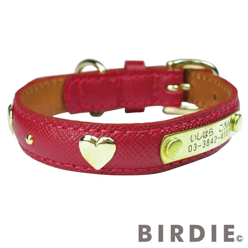 28 IDゴールドハートカラー【BIRDIE小型犬迷子首輪】