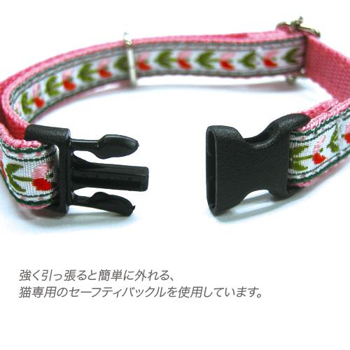 CATアースチェックカラー【BIRDIE猫用首輪】
