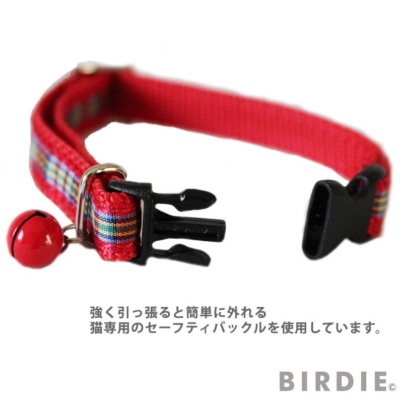 CATタータンチェックカラー【BIRDIE猫用首輪】