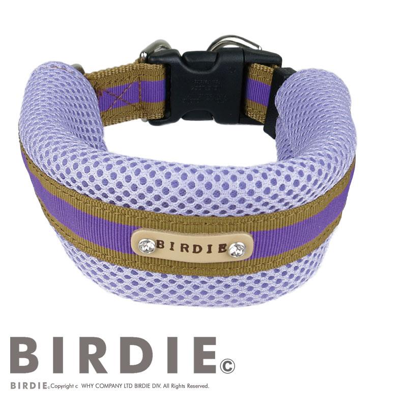 L ラッセルクッションワンタッチカラー【BIRDIE(バーディ)大型犬用首輪】