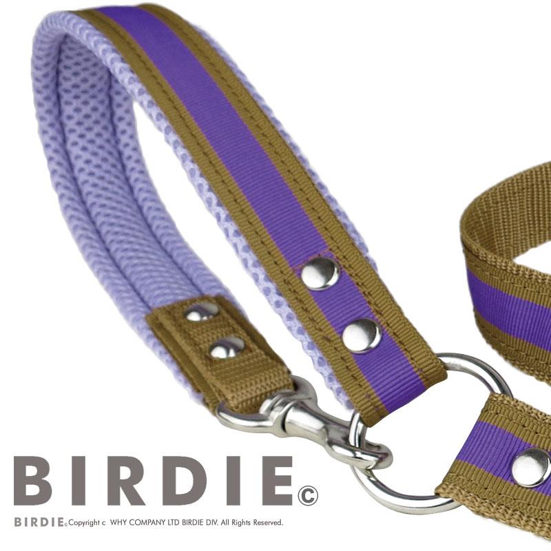 S ラッセルクッションリード【BIRDIE小型犬カフェタイプリード】