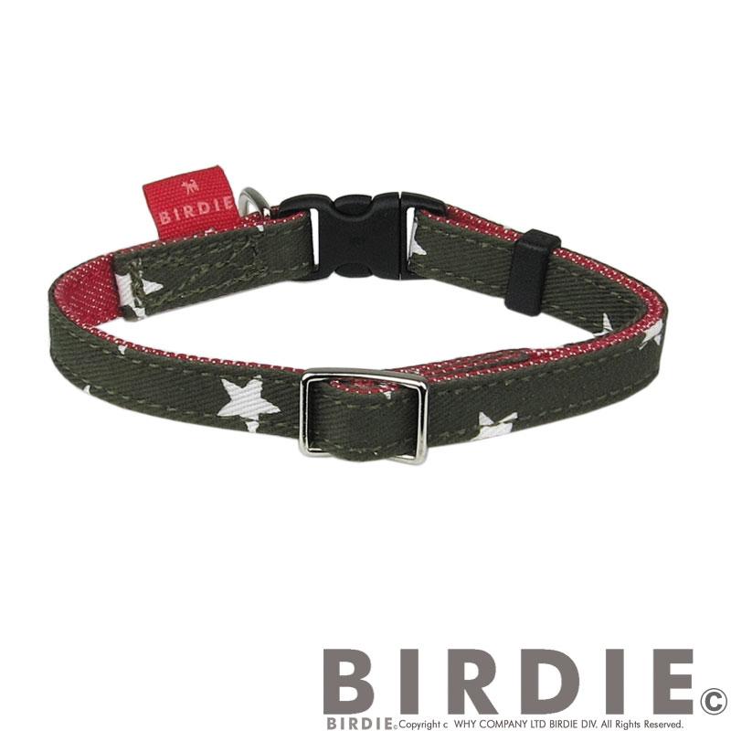 SS スターデニムカラー【BIRDIE(バーディ)超小型犬・猫用ワンタッチバックル首輪】