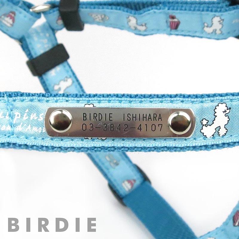 【10%OFF】M ティータイムIDハーネス【BIRDIE迷子防止名入れ小型犬用ワンタッチバックル足入れタイプ胴輪】