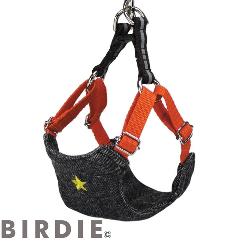 L スターソフトハーネス【BIRDIE中型犬胸当て付胴輪】