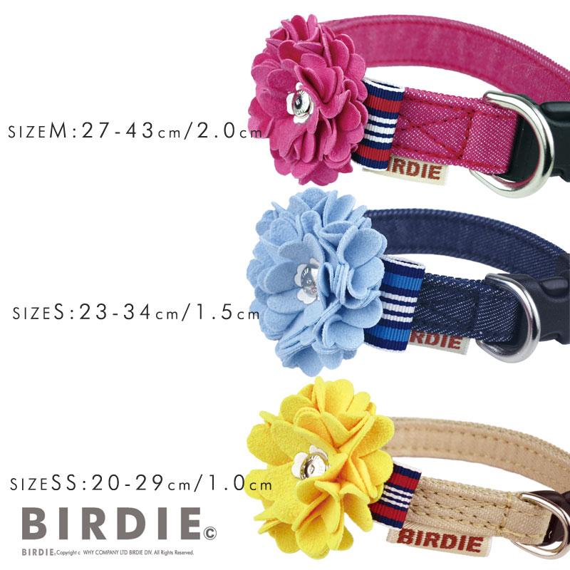 SS ロゼットデニムカラー【BIRDIE超小型犬用ワンタッチバックル首輪】