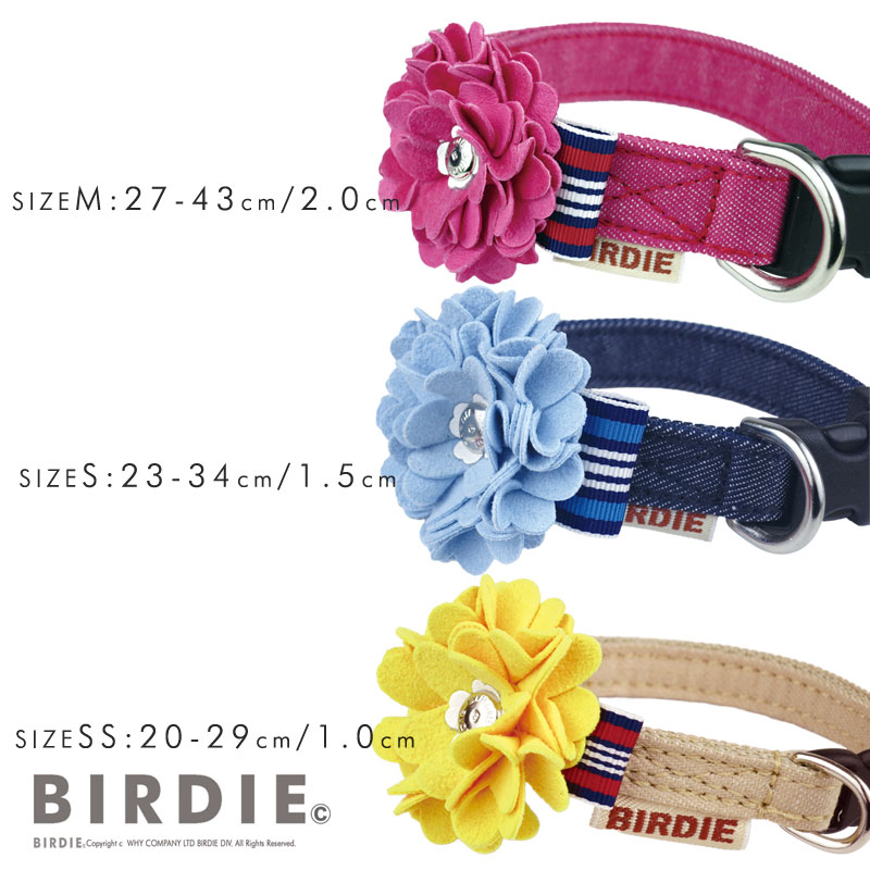 M ロゼットデニムカラー【BIRDIE小・中型犬用ワンタッチバックル首輪】
