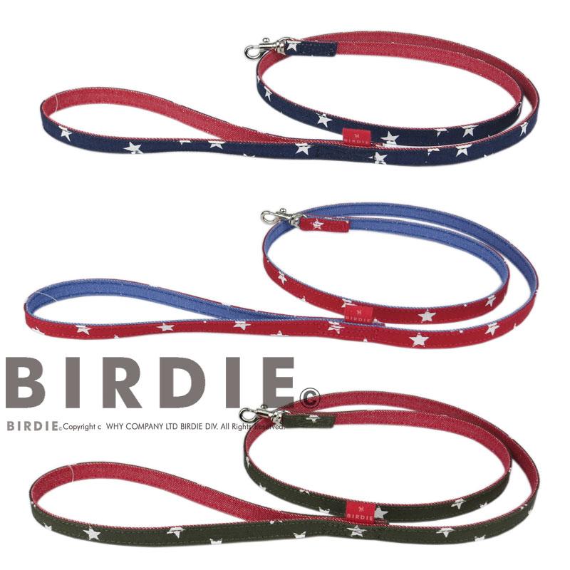 SS スターデニムリード【BIRDIE小型犬リード】