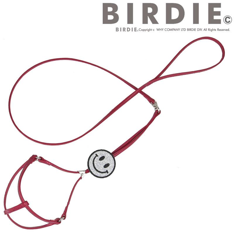S スマイル胴輪リード【BIRDIE胴輪リード】