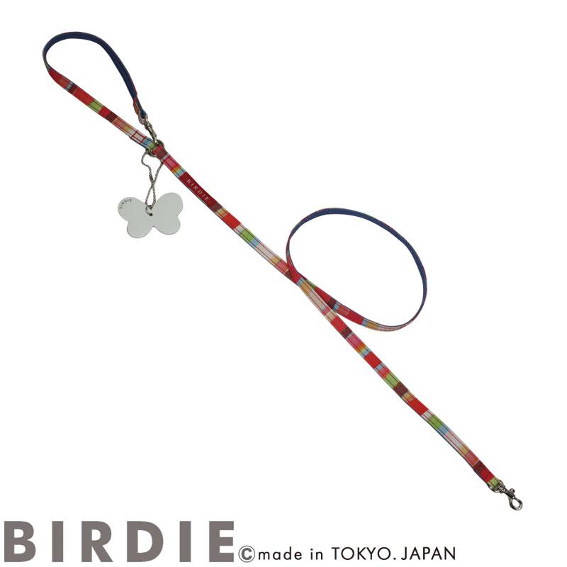 SS マルチボーダーリード【BIRDIE超小型犬カフェタイプリード】