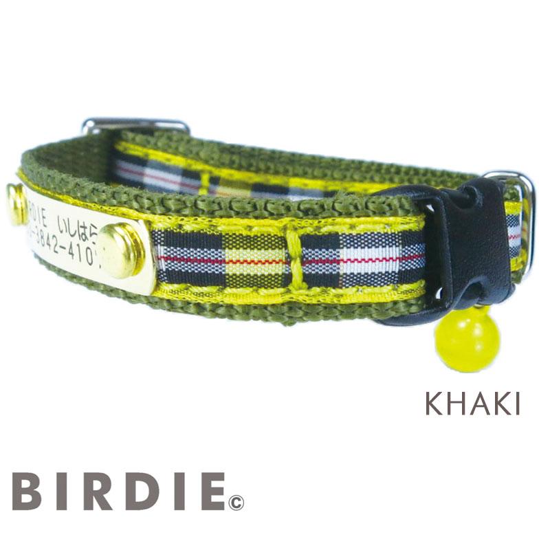 CAT's IDタータンチェックカラー【BIRDIE猫専用セーフティバックル迷子首輪】