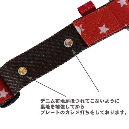 S スターデニムIDカラー【BIRDIE小型犬ワンタッチバックル迷子首輪】