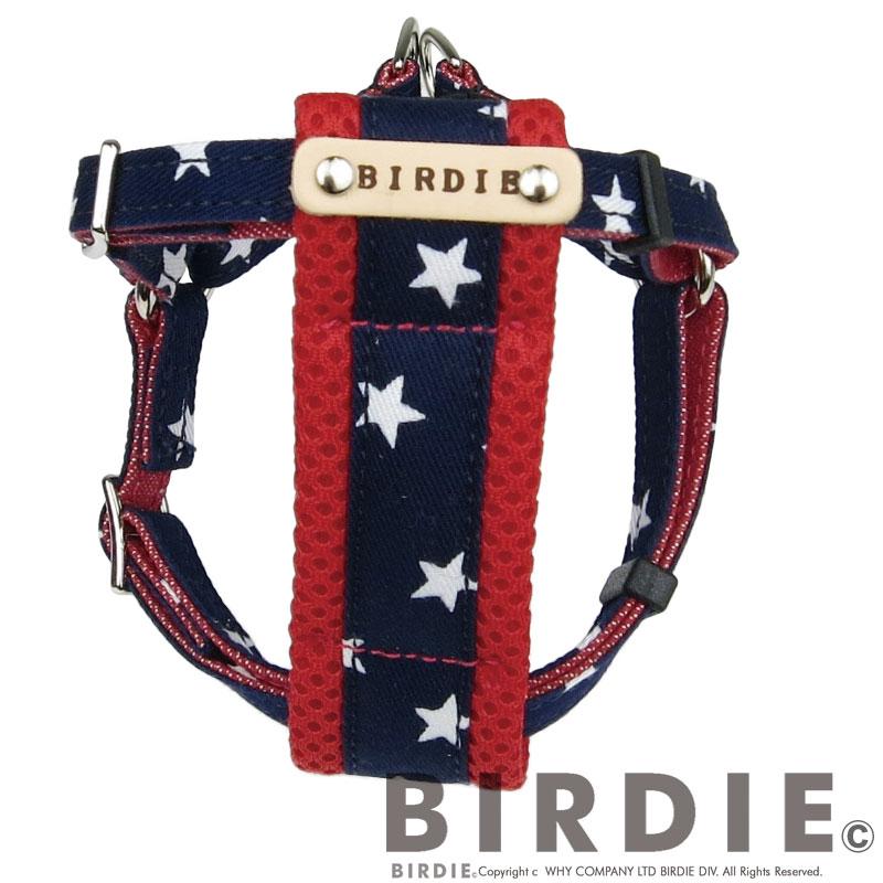 SS スターデニムクッションハーネス【BIRDIE小型犬胴輪】