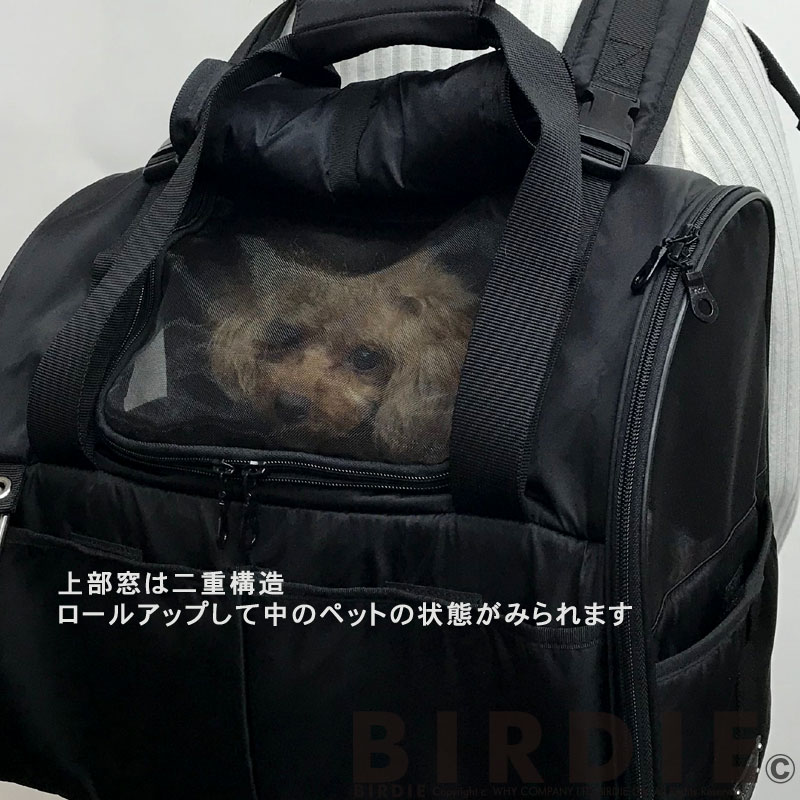 M 防水フィットライトリュック【BIRDIEキャリーバッグ】