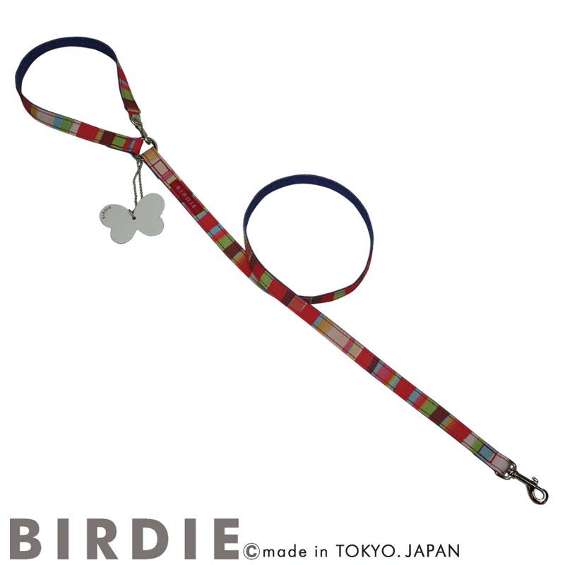 S マルチボーダーリード【BIRDIE小型犬カフェタイプリード】
