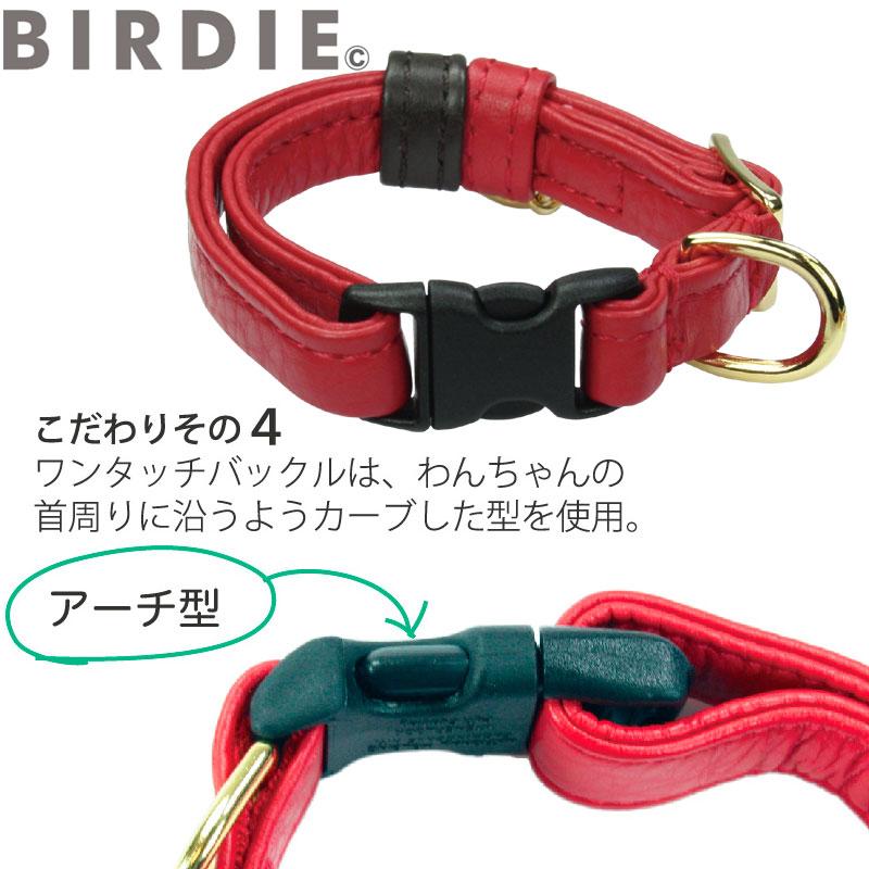 M ジェントルIDカラー【BIRDIE迷子ワンタッチ本革製首輪】