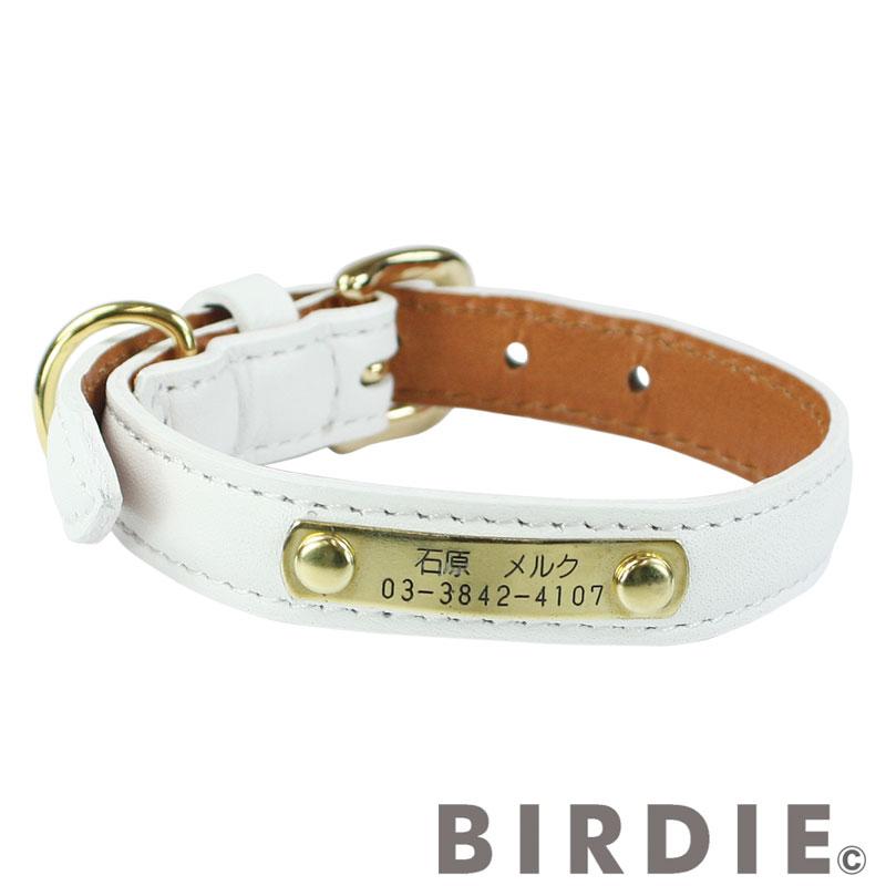 23 プチIDカラー【BIRDIE小型犬迷子首輪】
