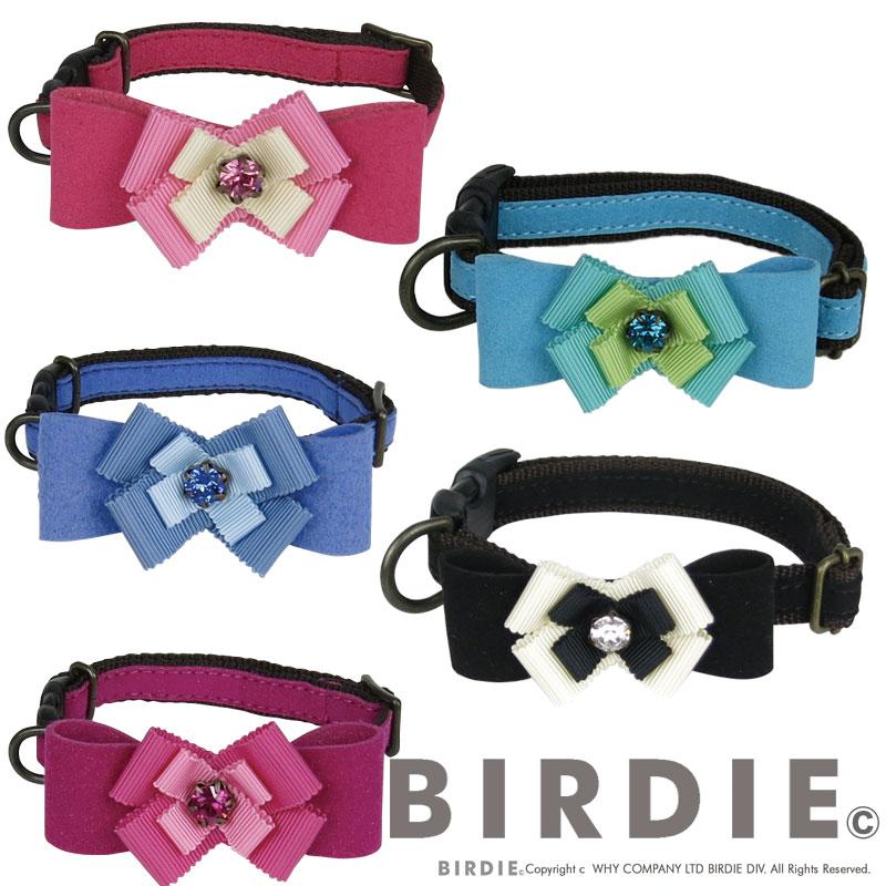 M リンバーフラワーカラー【BIRDIE小型犬ウルトラスエード首輪】