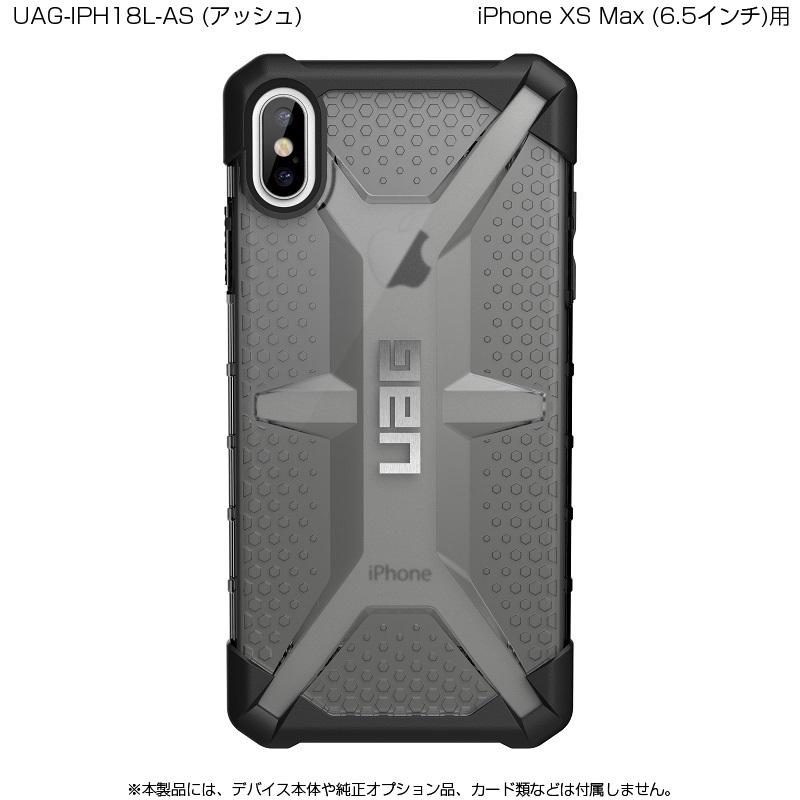 UAG iPhone XS Max (6.5インチ)用 PLASMAケース (クリアカラー) 全4色 耐衝撃 UAG-IPH18Lシリーズ