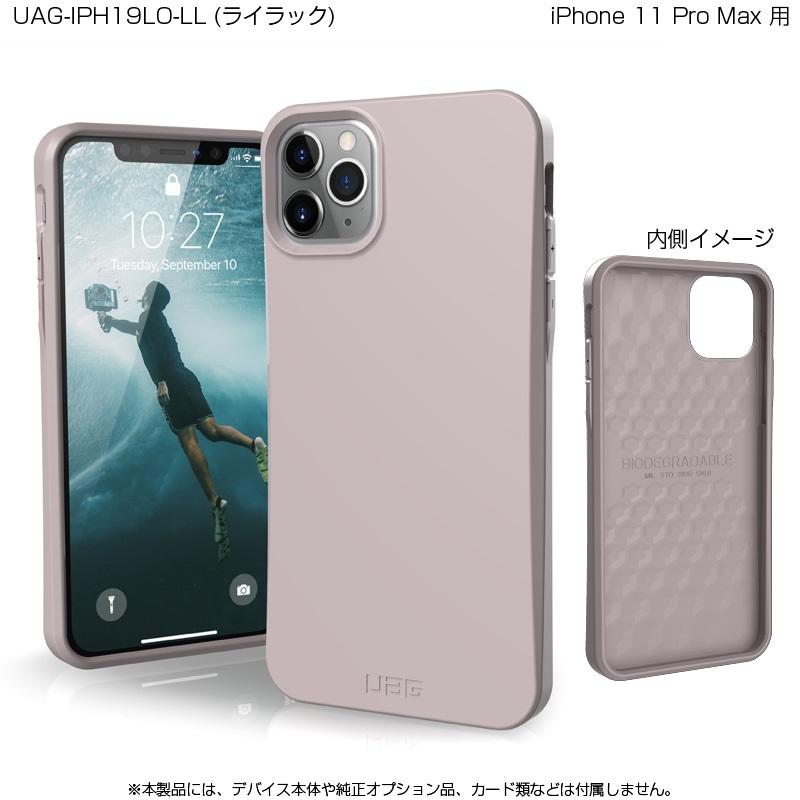 UAG iPhone 11 Pro Max用 OUTBACKケース 全3色 1レイヤー&バイオディグレーダブル 耐衝撃 UAG-IPH19LOシリーズ 6.5インチ