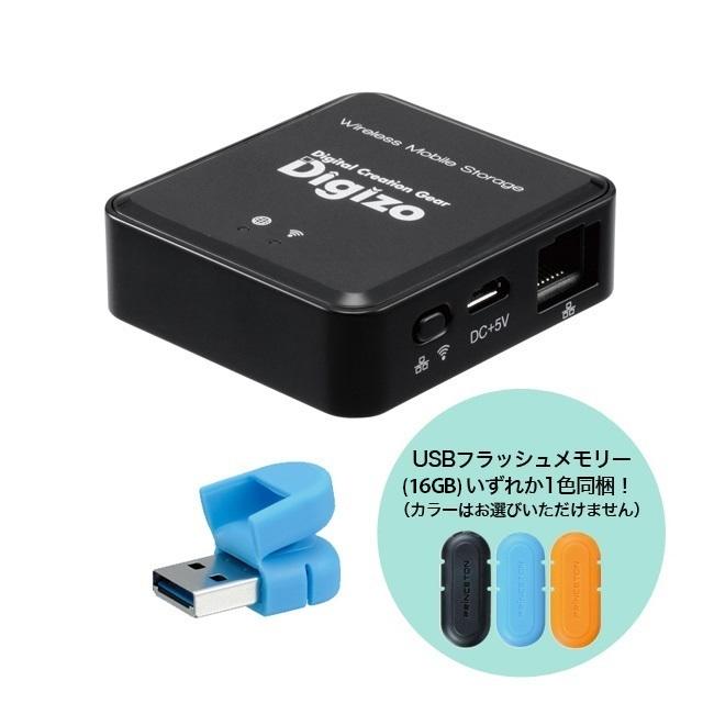 (在庫限り)ワイヤレスモバイルストレージ「Digizo ShAirDisk」16Gメモリーバンドルモデル PTW-SDISK1S16