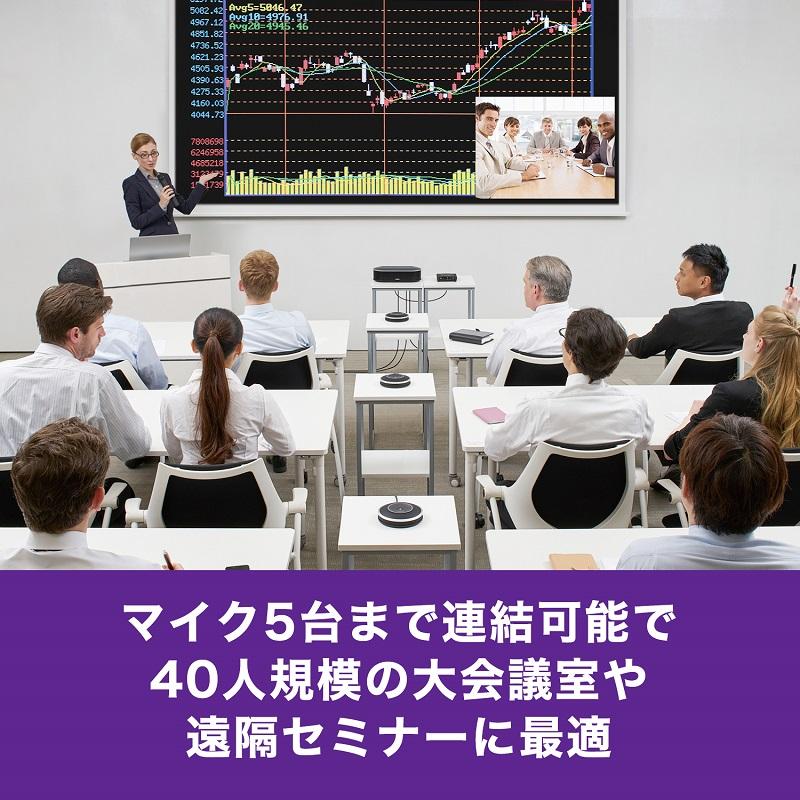 ヤマハ ユニファイドコミュニケーションスピーカーシステム YVC-1000