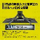 ULTRA PLUS 27型 144Hz VAパネル WQHD ゲーミング液晶ディスプレイ  PTFGLB-27W