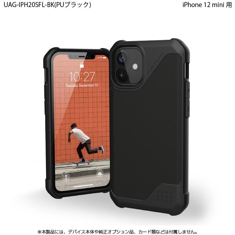 UAG iPhone 12 mini用 METROPOLIS LT ポリウレタンケース ブラック 耐衝撃 UAG-IPH20SFL-BK 5.4インチ