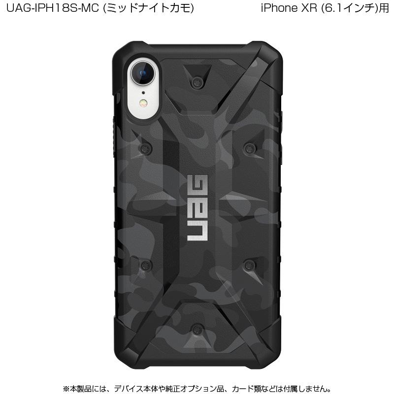 UAG iPhone XR (6.1インチ)用 PATHFINDER SEケース (スタンダード) カモフラージュ柄 全2色 耐衝撃 UAG-IPH18Sシリーズ
