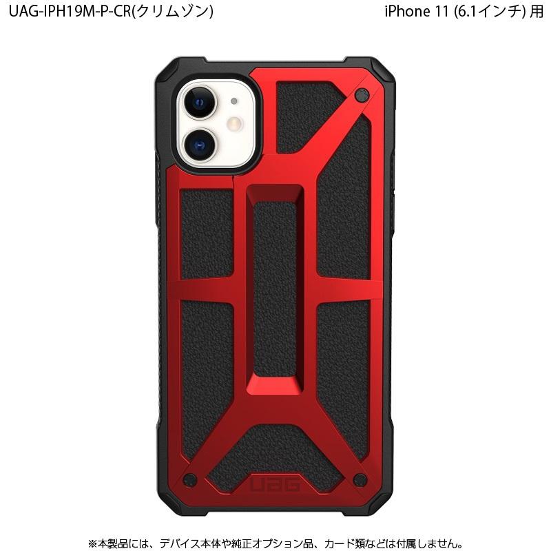 UAG iPhone 11用 MONARCHケース プレミアム 全3色 耐衝撃 UAG-IPH19M-Pシリーズ 6.1インチ