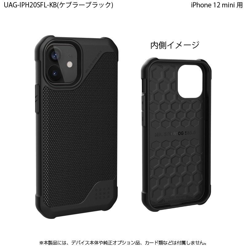 UAG iPhone 12 mini用 METROPOLIS LT ケブラーケース ブラック 耐衝撃 UAG-IPH20SFL-KB 5.4インチ
