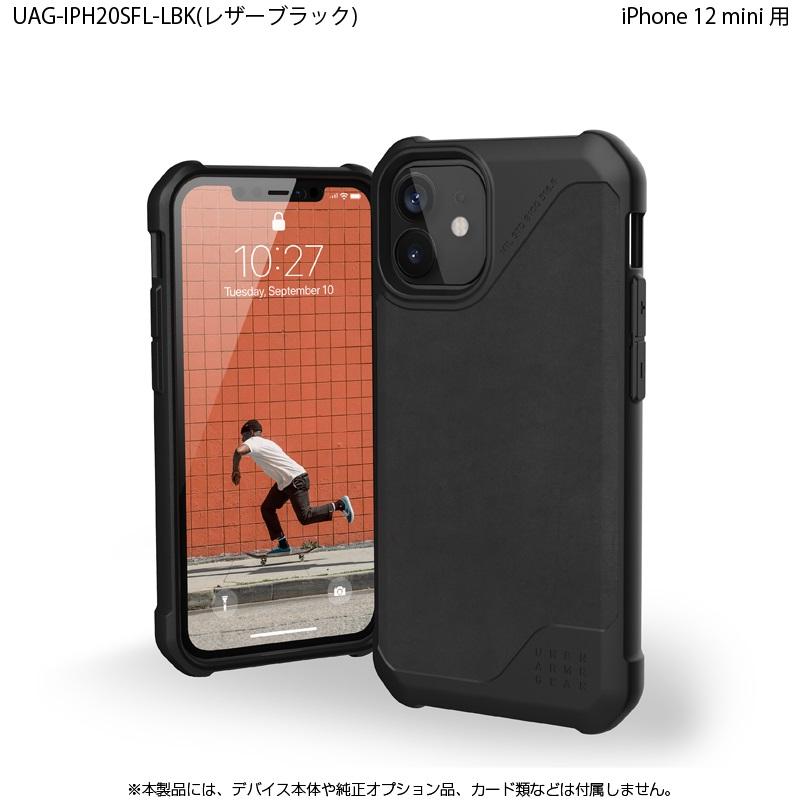 UAG iPhone 12 mini用 METROPOLIS LT レザーケース 全2色 耐衝撃 UAG-IPH20SFL-Lシリーズ 5.4インチ