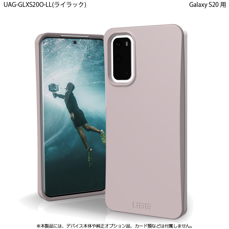 UAG Galaxy S20用 OUTBACKケース 1レイヤー&バイオディグレーダブル 全3色 耐衝撃 UAG-GLXS20Oシリーズ