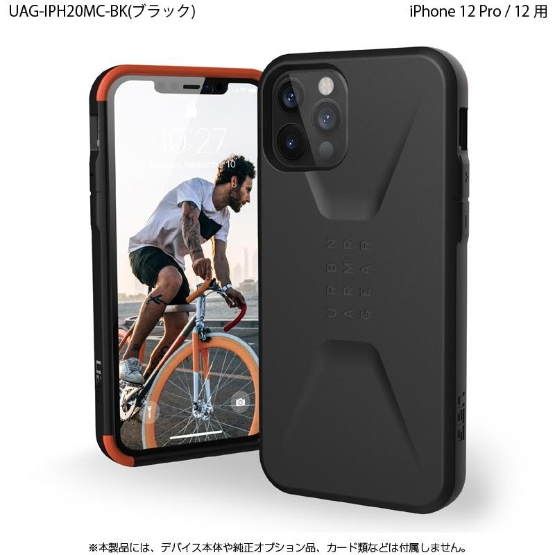 UAG iPhone 12 Pro / 12用 CIVILIANケース ソリッドデザイン 全5色 耐衝撃 UAG-IPH20MCシリーズ 6.1インチ