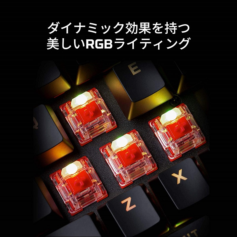 キングストン HyperX Alloy Origins RGB  メカニカルゲーミングキーボード HX-KB6シリーズ Hyperx REDスイッチ採用 日本語配列